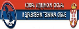 kmszst-logo